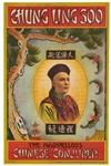 Chung Ling Soo. The Marvellous Chinese Conjurer.