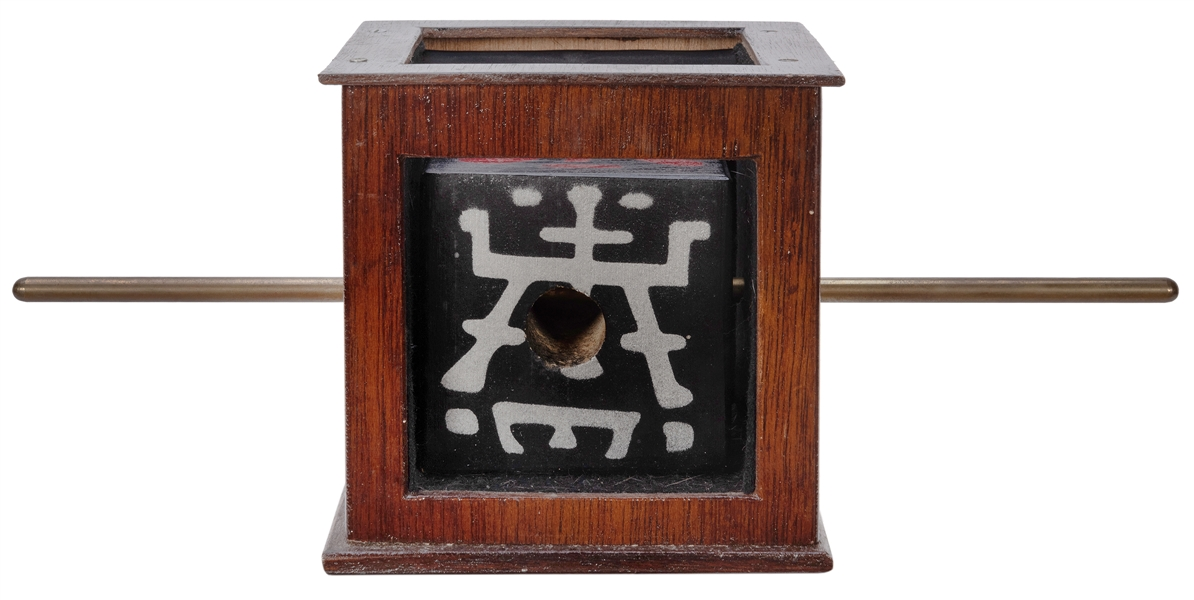 Jewel Chest of Ching See.