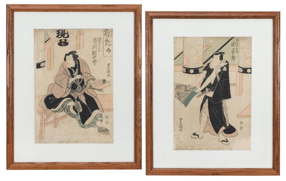 Pair of Kabuki Actor Woodblock Prints.