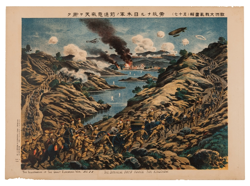 The Illustration of the Great European War No. 17. The Japanese Army Advance for Kiaochow.